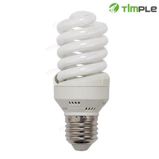 FS T2 Energy Saving Lamp